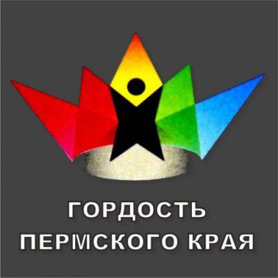 Значок Гордость Пермского края