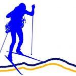 Спортивный туризм: лыжи