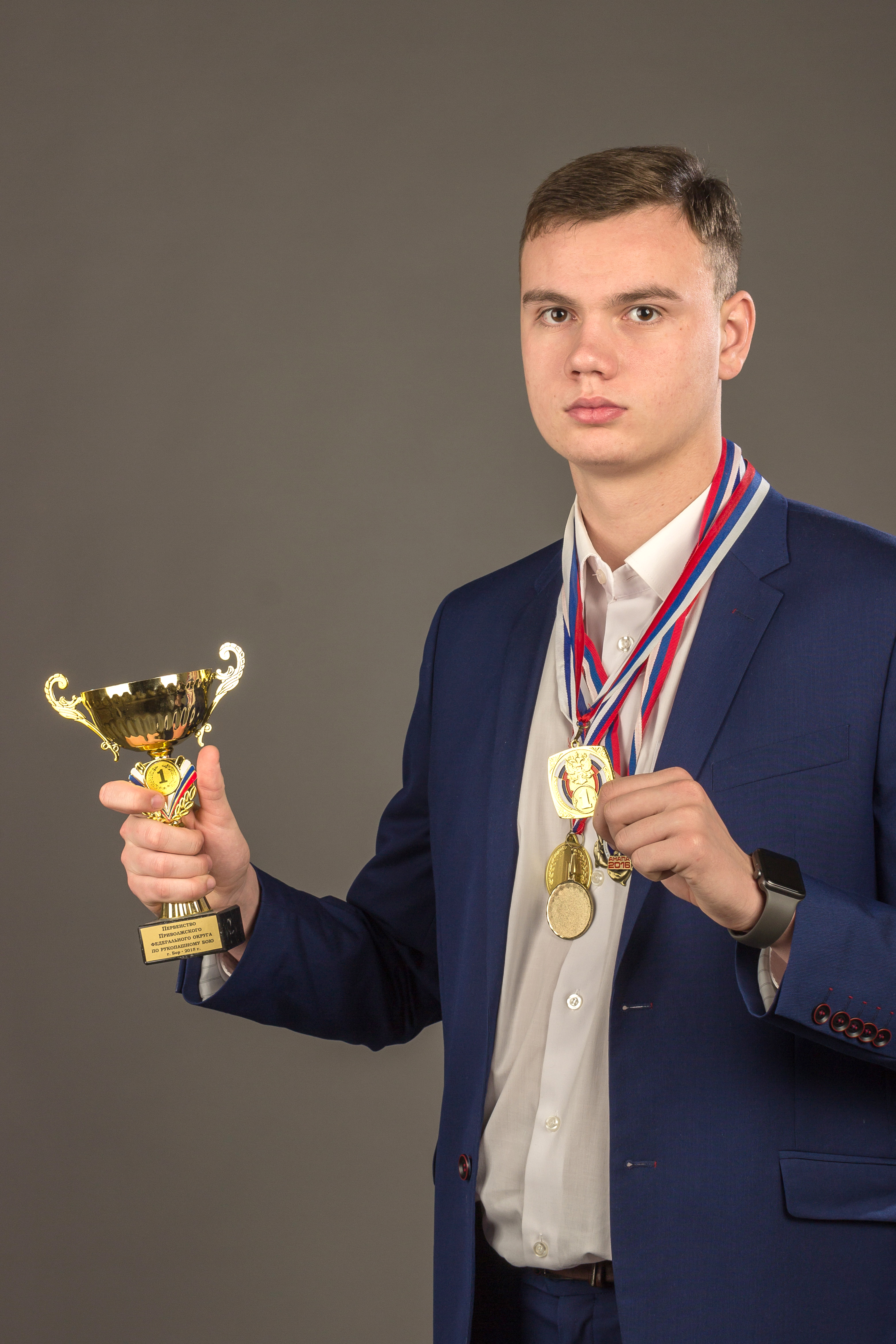 Наговицын Николай