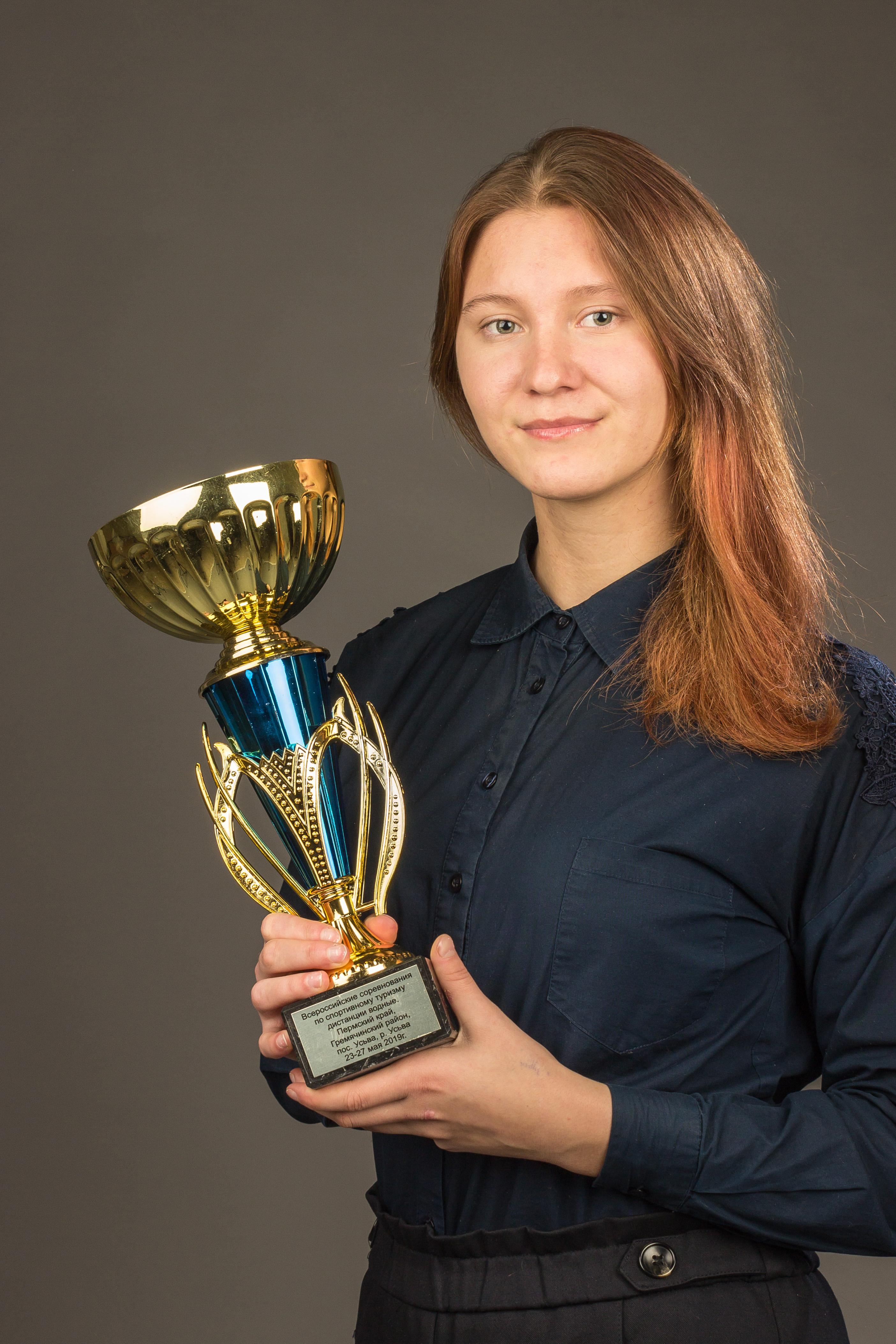 Накарякова Анастасия