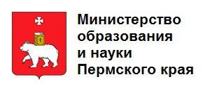Министерство образования ПК